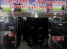 Резина 205/60/R16 (хоргос базар)