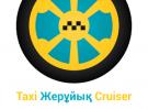 такси Алматы-Хоргос-МЦПС