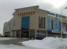 Центр международной торговли «Чжун Хэ»
