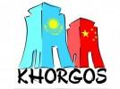 China & Kazakhstan - friendship