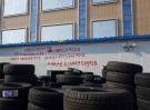Winter tires on Khorgos