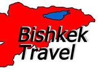 Бишкек-Хоргос. Поездка в Китай без оформления визы