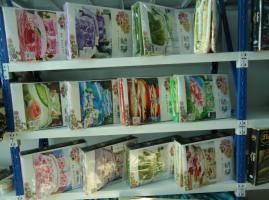 Текстиль и постельное бельё на Хоргосе в ТД Золотой Порт