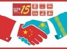 无需任何签证在合作区与中亚商业伙伴进行商务谈判