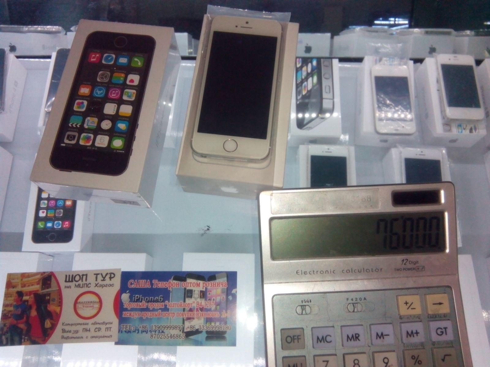 Samsung Galaxy S6 Black: купить смартфон Galaxy S6 Black в ...