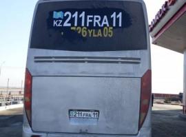 Кызылорда-Хоргос