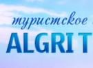 "Туры на Хоргос (МЦПС) от турагенства ""АlGri travel"""