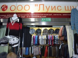 Fur coats and fur hats on market Horgos