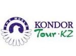 Шоп-тур в Хоргос от 5500 тг