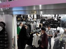 Шубы в Тц Чжун Кэ, 2-ой этаж, бутик #2124 4450юаней/190000тг