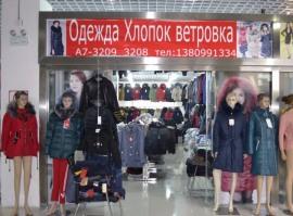 Одежда из хлопка, ветровки, куртки на Хоргос базаре