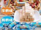 (厂家原装进口)俄罗斯原装进口斯拉夫威化糖果