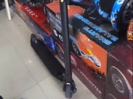 Самокат с электродвигателем