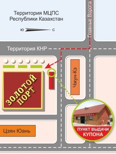 map ICBC Khorgos and location of Golden Port Mall